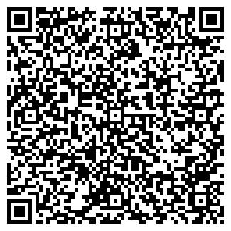 QR-код с контактной информацией организации Альпари