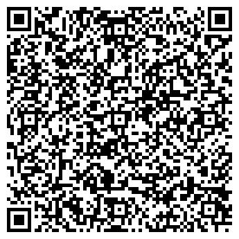 QR-код с контактной информацией организации Левант