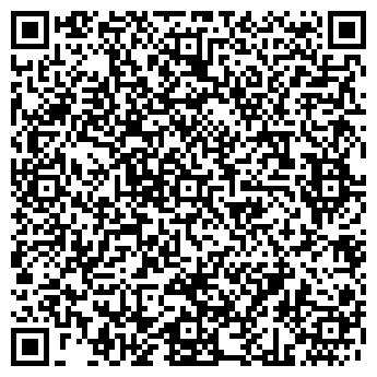 """QR-код с контактной информацией организации ООО """"CarMoney"""" Тула"""