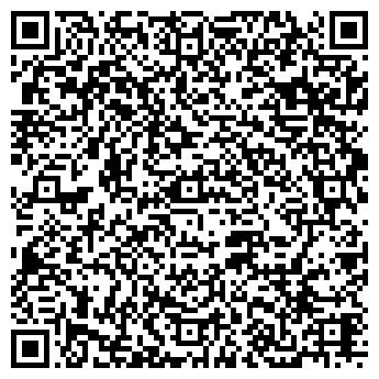 QR-код с контактной информацией организации ЭВИТЭКС
