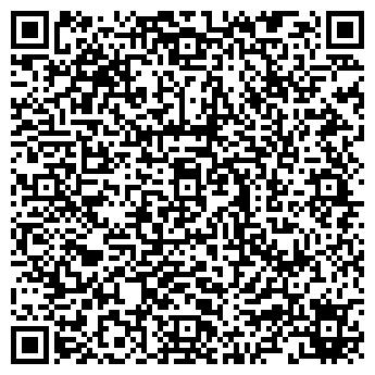 QR-код с контактной информацией организации ПАШАБАХЧЕ