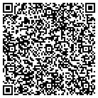 QR-код с контактной информацией организации ТАЛИСМАН
