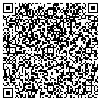 QR-код с контактной информацией организации КП Три богатыря