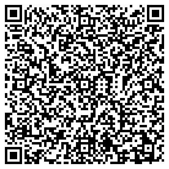 QR-код с контактной информацией организации ФРЕГАТ ДЕКО