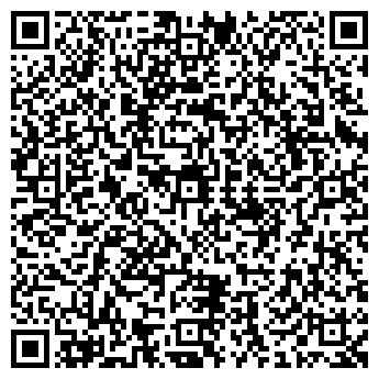 QR-код с контактной информацией организации ЛФЗ ТД