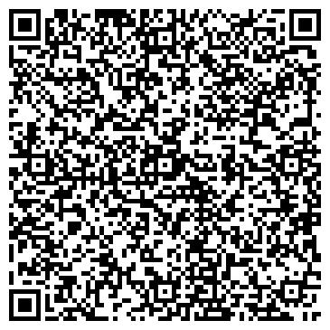 QR-код с контактной информацией организации ООО Elite Stone