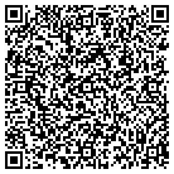 QR-код с контактной информацией организации СЕРВИС ИНСАЙД