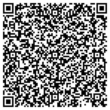 QR-код с контактной информацией организации ООО ЛазуритТоргСервис