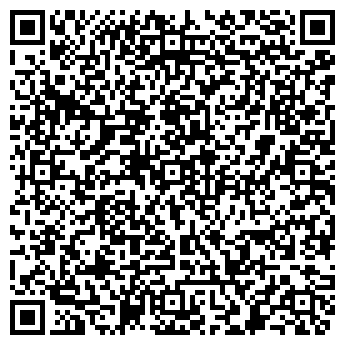 QR-код с контактной информацией организации НОВЫЙ КАМЕНЬ