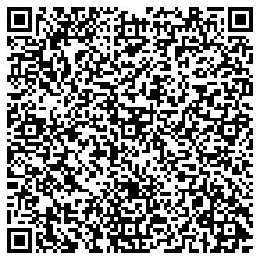 QR-код с контактной информацией организации Образовательный Центр БИЛИМ
