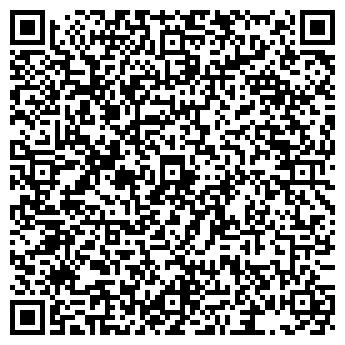 QR-код с контактной информацией организации СЛАВДОМ