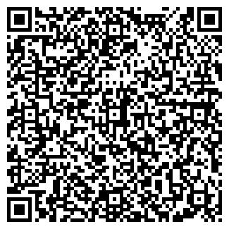 QR-код с контактной информацией организации АГАРД