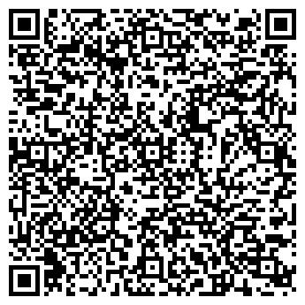 QR-код с контактной информацией организации ОТЕМА-СЕРВИС