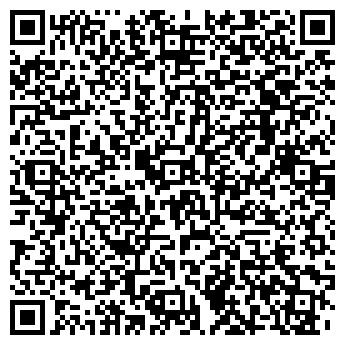 QR-код с контактной информацией организации ООО Гарант-Строй