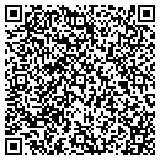 QR-код с контактной информацией организации ФАНКОМ