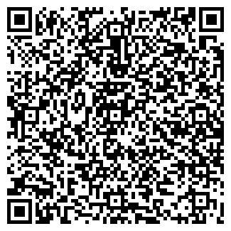 QR-код с контактной информацией организации ИЗОМАТ