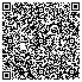 QR-код с контактной информацией организации ТОЧКА РОСЫ
