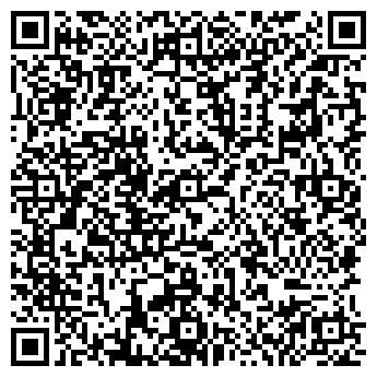 QR-код с контактной информацией организации 220vdom.by