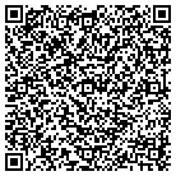 QR-код с контактной информацией организации ООО Одос
