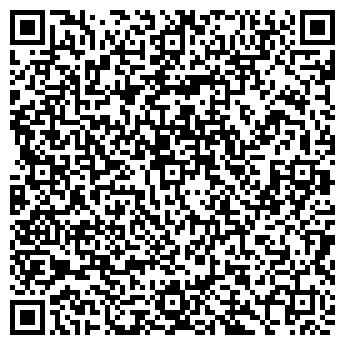 QR-код с контактной информацией организации ЮА Ваш советник