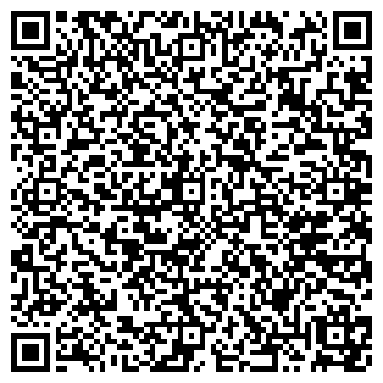 QR-код с контактной информацией организации Ф-ЭКСПЕРТ