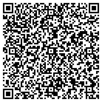 QR-код с контактной информацией организации LG CHEM