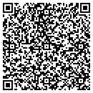 QR-код с контактной информацией организации БЛОК-АЛЬФА