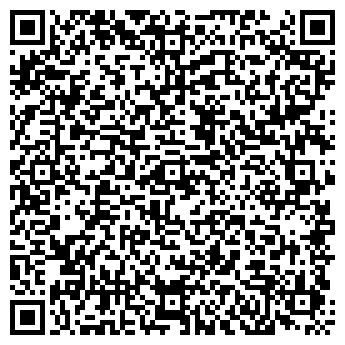 QR-код с контактной информацией организации ГАРАНД