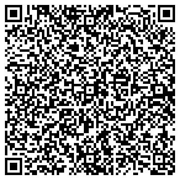 QR-код с контактной информацией организации ООО РОСВОДОКАНАЛ УК