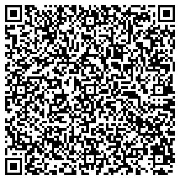 QR-код с контактной информацией организации ТЕАТРАЛЬНО-КОНЦЕРТНЫЙ АНГАЖЕМЕНТ