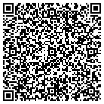 QR-код с контактной информацией организации ООО ДОРЭКСИМ