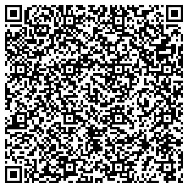 QR-код с контактной информацией организации ООО Спектр - Диагностика