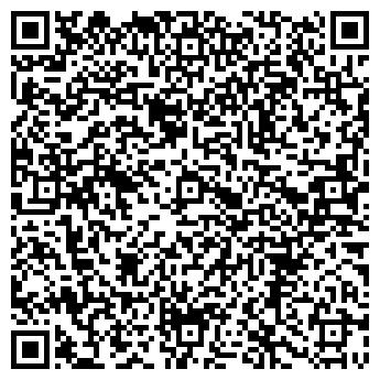 QR-код с контактной информацией организации ООО А-1 СТК