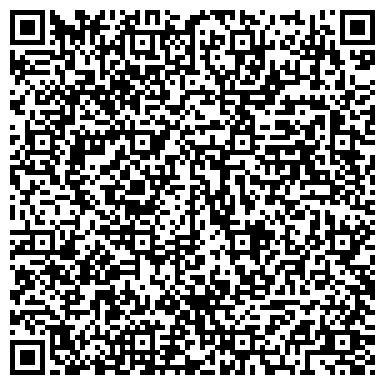 QR-код с контактной информацией организации Центр коррекции веса на Чкалова 64
