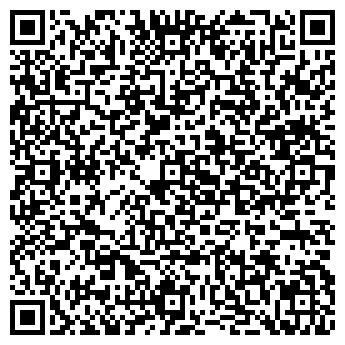 QR-код с контактной информацией организации ЗАО РЕМЖИЛСЕРВИС-Ф