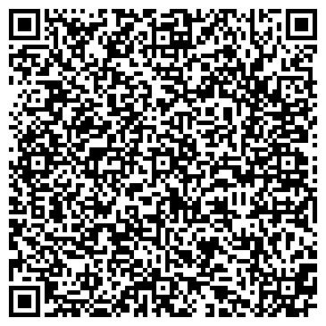 QR-код с контактной информацией организации ООО БестВей Дзержинск