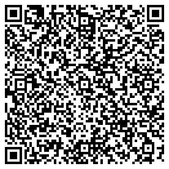 QR-код с контактной информацией организации ООО РЕМЖИЛСТРОЙ