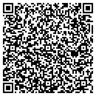 QR-код с контактной информацией организации ООО ПОТОК-З