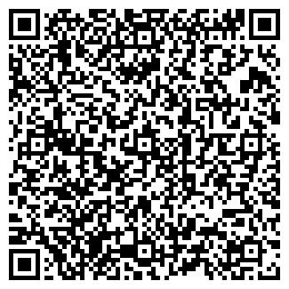 QR-код с контактной информацией организации РСК СК И К