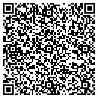 QR-код с контактной информацией организации ЭВАТЕХ, ООО