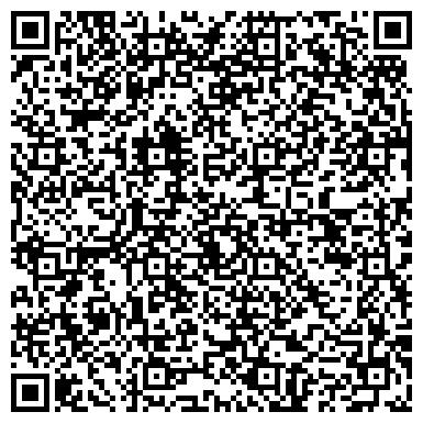QR-код с контактной информацией организации ООО Капитал -  Консалт