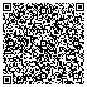 "QR-код с контактной информацией организации ТОО ""Delta-V"""