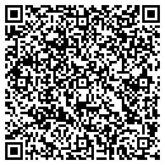 QR-код с контактной информацией организации RR-COM