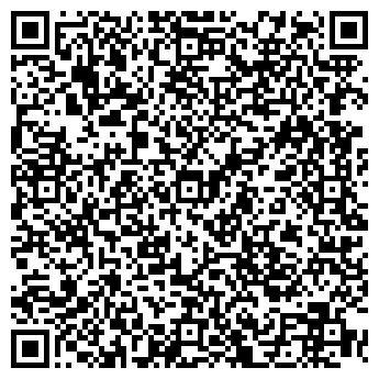 QR-код с контактной информацией организации ОАО МОСКОНВЕРСПРОМ