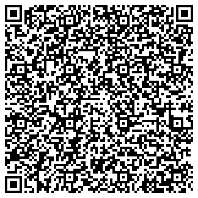 """QR-код с контактной информацией организации АО Центр китайской медицины """"Сад Долголетия"""