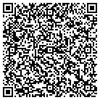 QR-код с контактной информацией организации СТРОЙСЕРВИС № 5, ОАО