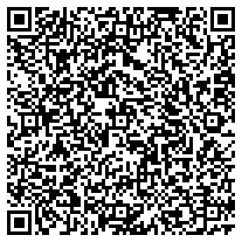 QR-код с контактной информацией организации ЗАО ГЕРМЕС