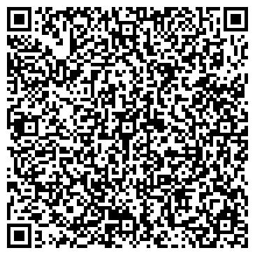 QR-код с контактной информацией организации ПЕРВАЯ ИПОТЕЧНАЯ КОМПАНИЯ, ООО