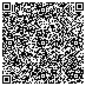 QR-код с контактной информацией организации Юридическая консультация № 25