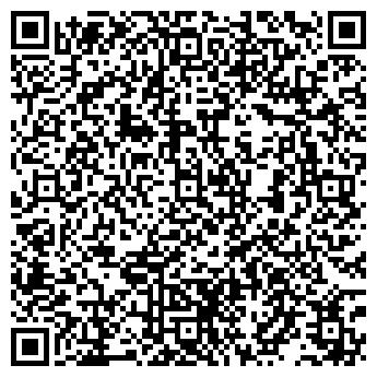 QR-код с контактной информацией организации ООО АЛ ТРЕЙД